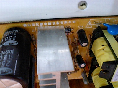 ペルチェ素子冷蔵庫中国製基板