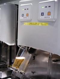 自動機抽出中の生ビール