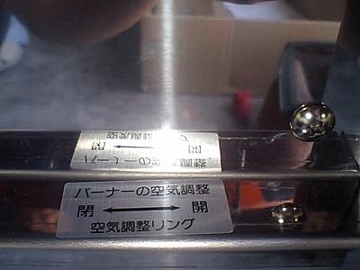CF007