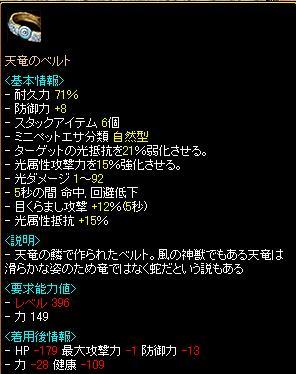 RedStone 11.06.06[00]
