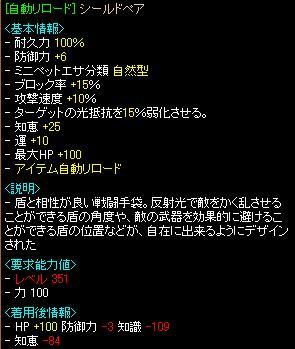 RedStone 11.06.06[01]