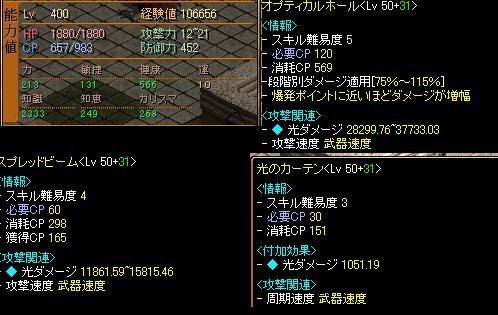 RedStone 11.06.19[05]