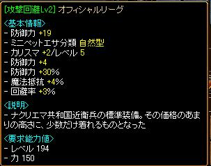 RedStone 11.06.21[00]