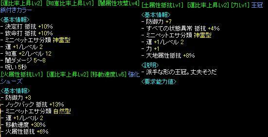 RedStone 11.06.28[02]