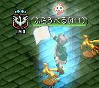 RedStone 11.07.05[wa0]