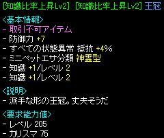 RedStone 11.07.10[00]