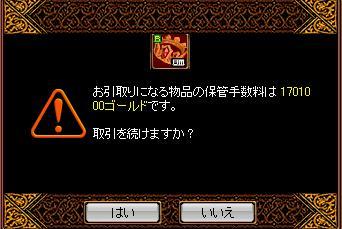 RedStone 11.07.21[07]
