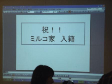 20080210_08.jpg