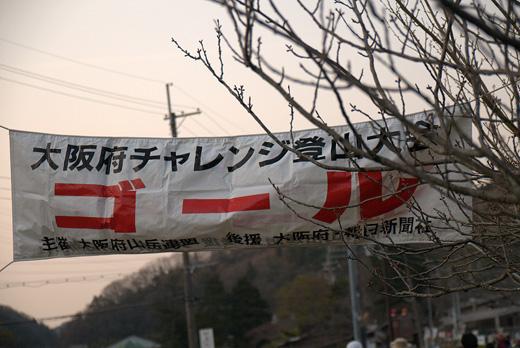 20120408.jpg