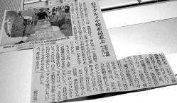 2012.3.2ハロードーリー24