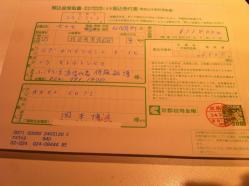 2012.3.11マンガミュージアム22