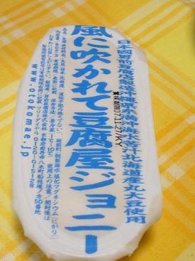 20071126085115.jpg