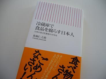 20071208094850.jpg