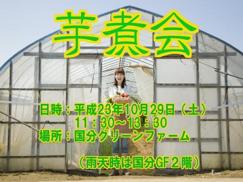闃狗・莨喟convert_20111101172354
