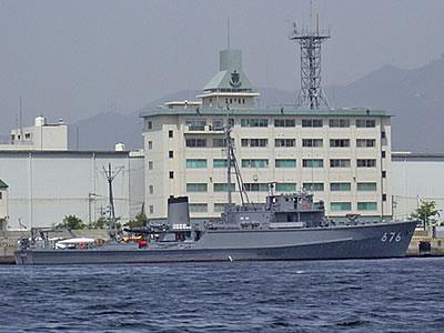 ship-8