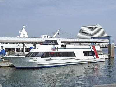 ship-10