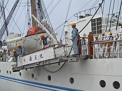 ship-12