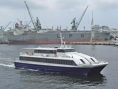 ship-14