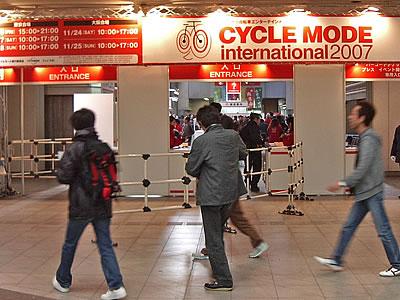 cycle-1