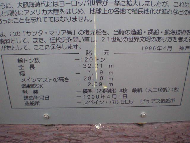 myabi 3211