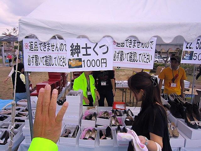 10月末の土日☆秋祭りめぐりメモ(*^_^*)