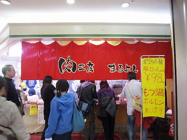 第1回神戸商店街縦走 『灘から長田へ(^^♪』 Vol.2
