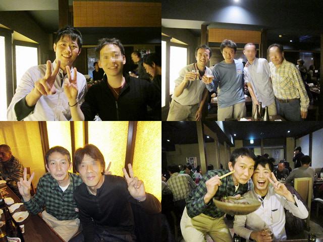 11/26 コナミ新長田忘年会@居酒屋『大』!(^^)!