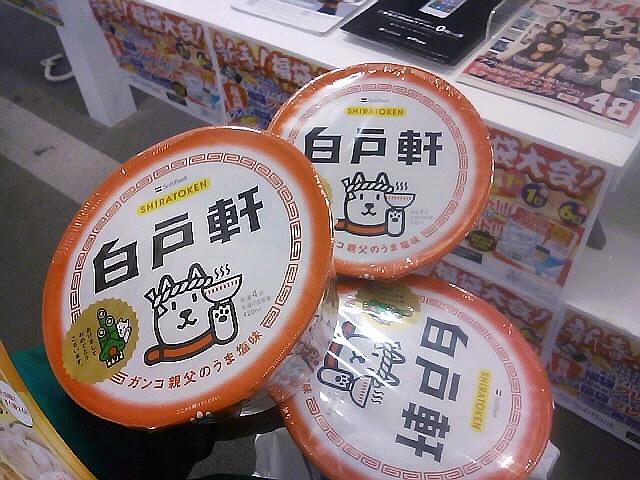 2012初詣と神戸八社巡り♪お昼は白戸軒!(^^)!