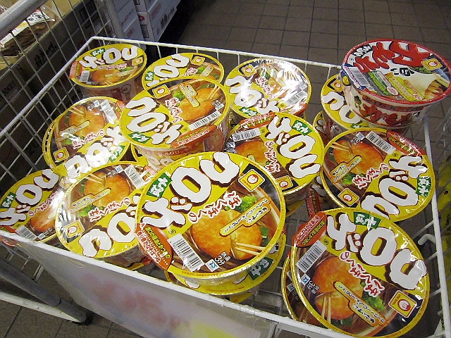 マルちゃん、ほくほくのコロッケそば(^u^)