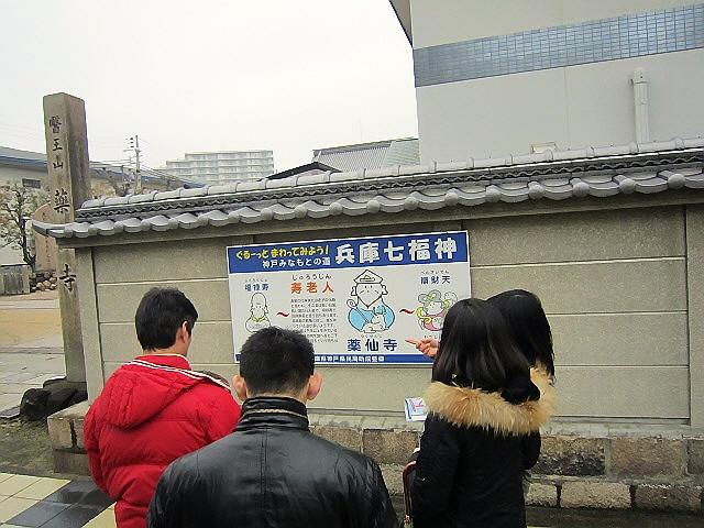 幻のお好み焼きツアー≪七福神巡りとカラオケ≫編(^^♪