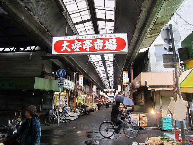 大安亭市場と春日野道商店街にてヽ(^o^)丿