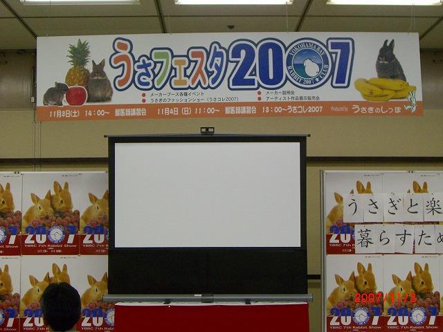 20071103215511.jpg
