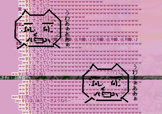 20071021213918.jpg