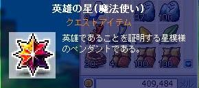 Maple0089.jpg
