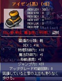 20061219010441.jpg