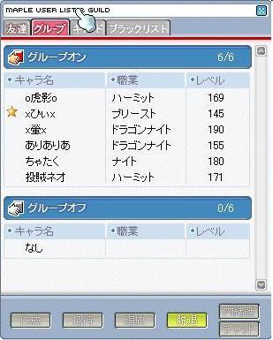 20070222215221.jpg