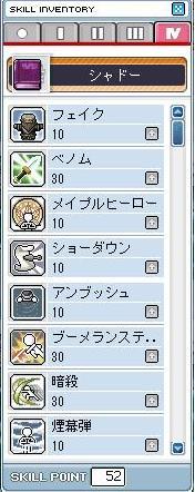 20070421150034.jpg