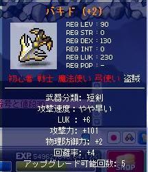 20070421150532.jpg