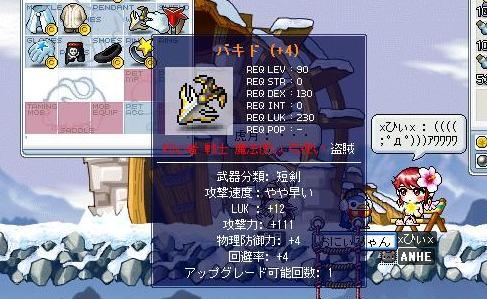 20070421151235.jpg