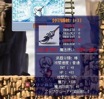 shakujyo136.jpg