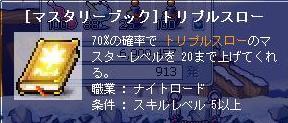 toripuru20.jpg
