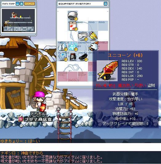 yuni61.jpg