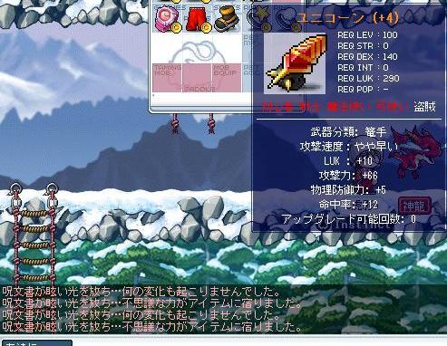 yuniko-nn66.jpg
