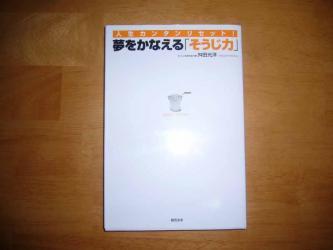 2.3book.jpg