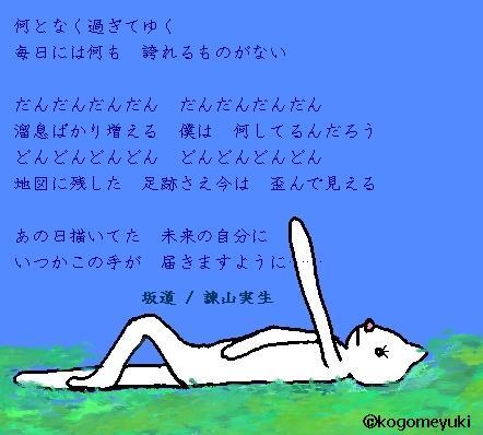 hibikuoto7.jpg