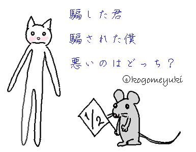 kiriban_1000_riku.jpg