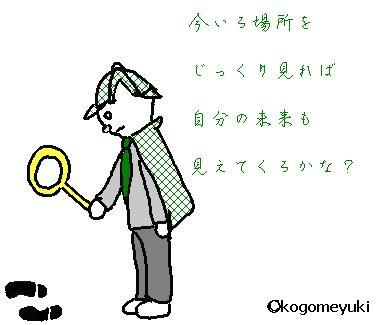 kiriban_1000_riku3.jpg