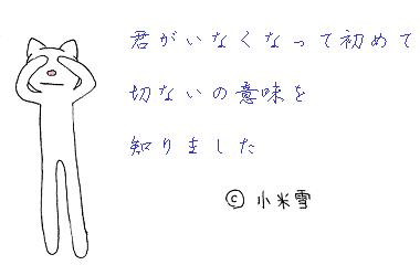 kotoba46.jpg