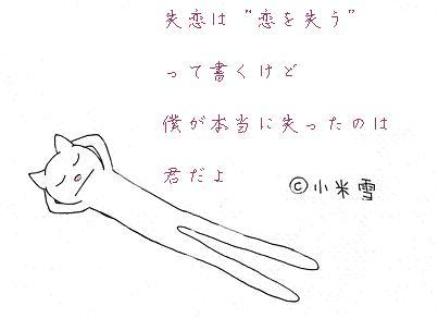 kotoba48.jpg