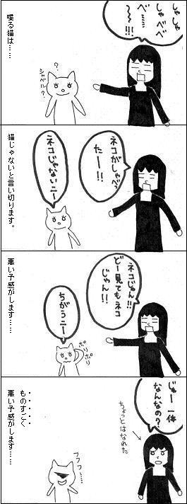 manga_1000HIT_2.jpg